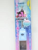 แปรงสีฟัน ขจัดคราบพลัค และหินปูน จากญี่ปุ่น (สีฟ้า 1.5cm)