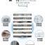 ชั้นวางของอเนกประสงค์ สำหรับใส่ รองเท้า เอกสาร เครื่องมือต่างๆ 6 ชั้น(สีขาว) thumbnail 3