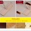 SECEN ไม้ถูพื้นมีที่รีดน้ำ และเก็บฝุ่นฝงในตัว พร้อมผ้า 2 ผืน และแปรงปัดฝุ่นฝงบนผ้า (สีเนื้อ) thumbnail 2