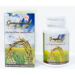 Gomphrena Rice Bran Oil น้ำมันรำข้าว กอมฟลีนา 1 กล่อง ส่งฟรี EMS