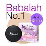 Babalah บาบาร่าแป้งพัฟ 1 ตลับ (No.1 สำหรับผิวขาว)
