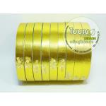 สีทองอ่อน (ระฆังฟลอยด์-อัดลาย เบอร์ 2 ม้วนเล็ก)