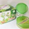 ครีมไพลสด ไวท์โรส ใหม่ ของแท้ ราคาส่งถูก Plaisod Whitening Cream