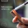 Remax ไฟจุดบุหรี่+กรรไกรตัดเล็บ