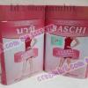 บาชิชมพู กล่องเหล็ก ของแท้ ราคาส่งถูกๆ Baschi Quick Slimming Pink softgel