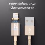 สายชาร์จ hoco Magnetic Metal Cable สำหรับ iphone, ipad รุ่น UPL23 มีไฟแสดงสถานะการชาร์จ