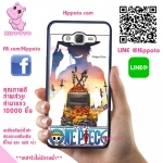 เคสวันพีช โปโตกัส ดี เอส One Piece เคสโทรศัพท์ ซัมซุง A5 2015 #1006