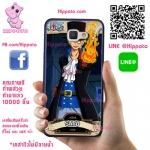 เคส J7 Prime ซาโบ้ One Piece เคสโทรศัพท์ ซัมซุง #1037
