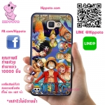 เคส J7 Prime ลูฟี่ กลุ่มหมวกฟาง One Piece เคสโทรศัพท์ ซัมซุง #1007