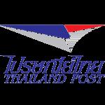 สรุปแนวข้อสอบฝ่ายเครื่องจักรและอุปกรณ์ บริษัท ไปรษณีย์ไทย จำกัด (The picnic and party supplies Thailand Post.)