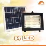 สปอต์ไลท์โซล่าเซลล์ 84 LED