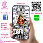 เคสราชาโจรสลัดลูฟี่ One Piece วันพีช นิวเวิลด์ เคสโทรศัพท์ ซัมซุง J7 2016 ยางซิลิโคน สีดำ