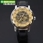 004 Winner Watches Men นาฬิกาข้อมือ ผู้ชาย ผู้หญิง นาฬิกา แฟชั่น โปรโมชั่นส่งฟรี EMS!!