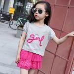 K00213- Size 160