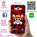 เคสวันพีช ลูฟี่ กลุ่มหมวกฟาง One Piece เคสโทรศัพท์ ซัมซุง J5 2016 #1001