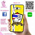 เคส ทีมชาติไทย ทีมไทย ช้างศึก เหลือง โลโก้ SamSung j7 2016 ยางซิลิโคน สีดำ