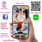 เคส J7 Prime ลูฟี่วิ่ง ตลกๆ One Piece เคสโทรศัพท์ ซัมซุง #1012