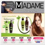 Hybeauty Vitalizing Hair Scalp Shampoo & Conditioner ไฮบิวตี้ แชมพูรักษาผมบาง