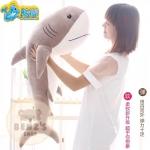 ตุ๊กตาปลาฉลาม รุ่นขนนุ่มพิเศษ เนื้อใยสังเคราะห์รุ่นใหม่ ขนาดวัดจากปลายจมูก-ปลายหาง100cm สำเนา