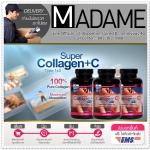 Neocell Super Collagen + C นีโอเซลล์ คอลลาเจนเกรดพรีเมียมจากอเมริกา
