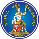 สรุปแนวข้อสอบเศรษฐกร (ธปท.)ธนาคารแห่งประเทศไทย