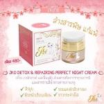 JKO Detox & Repairing perfect night cream&#x1F319เจโกะ ไนท์ครีม