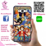 เคสวันพีช ลูฟี่ กลุ่มหมวกฟาง One Piece เคสโทรศัพท์ ซัมซุง A5 2015 #1007