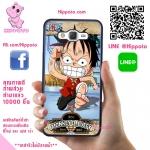 เคสวันพีช ลูฟี่วิ่ง ตลกๆ One Piece เคสโทรศัพท์ ซัมซุง A5 2015 #1012