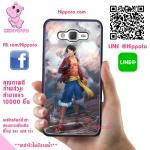 เคสวันพีช ลูฟี่เท่ๆ One Piece เคสโทรศัพท์ ซัมซุง A5 2015 #1011