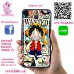 เคส J7 Prime ลูฟี่ ค่าหัว กลุ่มหมวกฟาง One Piece เคสโทรศัพท์ ซัมซุง #1014