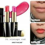 AINUO Aqua Light Shine Lipstick ลิปสติก