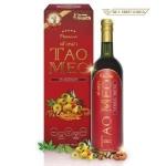 เครื่องดื่มน้ำสมุนไพร เต๋าเหม่า TAO MEO Herbal Drink ส่งฟรี EMS