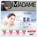 Medileen Anti Acne เมดีลีน แอนตี้ แอคเน่ รักษาสิวอักเสบ สิวฮอร์โมน ได้ถึงต้นตอของสิว