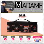 Ver.88 Cosmetic Bag กระเป๋าเครื่องสำอางค์ ดีไซต์ฮิป มีหูซิป รูดปี๊ด รูดปี๊ด