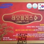 น้ำมันสนเข็มแดง LEMO PLUS ส่งฟรี EMS (หมดอายุ 31.08.2018)