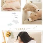 ตุ๊กตาหมีขั้วโลก รุ่นใยนิ่ม