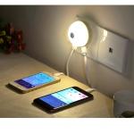 ที่ชาร์จไฟ hoco LED Lamp 2USB 2.4A (รุ่น H1) ที่ชาร์จพร้อมไฟหัวเตียง
