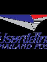 สรุปแนวข้อสอบฝ่ายกฎหมาย บริษัท ไปรษณีย์ไทย จำกัด (The picnic legal Thailand Post.)