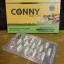 CONNY BODY CLEAN ดีทอกซ์ ผลไม้ ไฟเบอร์ 100% ลดมะเร็งลำไส้ thumbnail 6
