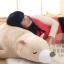 ตุ๊กตาหมีขั้วโลก รุ่นเม็ดโฟม ขนาดวัดจากจมูก-ขาหลัง110cm thumbnail 1