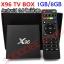 Android-Box-4K-X96- แรม 1GB / พื้นที่เก็บข้อมูล 8GB android 6.0 / 64Bit + Air mouse รุ่น T2 thumbnail 1