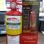 ถังดับเพลิง CAR PRO FIRE By SAFE SHOP ถังดับเพลิงรถยนต์ ขายปลีก ขายส่ง ราคาถูก thumbnail 2