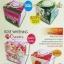 ครีมไพลสด ไวท์โรส ใหม่ ของแท้ ราคาส่งถูก Plaisod Whitening Cream thumbnail 10