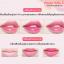 Flower Jelly Lip Gold By KailiJumei ลิปเจลลี่ดอกไม้สุดน่ารัก ผสมทองคำ ที่สาวๆ ต้องลอง thumbnail 7