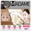 Cirmage Lifting Stick by Maxclinic แท่งสติ๊กเทอมาจลดริ้วรอยใหม่จากเกาหลี thumbnail 1