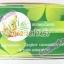 ครีมไพลสด ไวท์โรส ใหม่ ของแท้ ราคาส่งถูก Plaisod Whitening Cream thumbnail 6