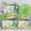 ครีมไพลสด ไวท์โรส ใหม่ ของแท้ ราคาส่งถูก Plaisod Whitening Cream thumbnail 3