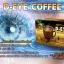 D-Eye Coffee thumbnail 2