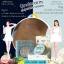 Underarm Cupcake Cream อันเดอร์ อาร์ม คัพเค้ก ครีมทารักแร้ขาว เพื่อผิวใต้วงแขนที่ดูดี thumbnail 5