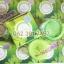 ครีมไพลสด ไวท์โรส ใหม่ ของแท้ ราคาส่งถูก Plaisod Whitening Cream thumbnail 2
